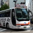 神姫バス 5541