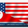 北朝鮮危機の発想の根源はキューバ危機らしい【1984マトリックス幻想商売だよな=ユダヤ権力災禍】