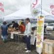 第12回館山まるしぇ&案山子コンテスト(館山市稲)