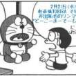 2018/02/21(水)心斎橋TOBIRAワンマン