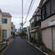 亀の湯(座間・小田急相模原)