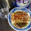 「週末」立ち飲み」!!「湯豆腐」!!
