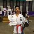 第17回全日本少年少女空手道選手権大会