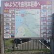 新日本海フェリー 苫小牧東港→秋田港