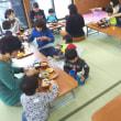 """4月18日の""""のびのび"""""""