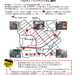 ハロウィーンパレード  (2013.10.27(日)14時~)