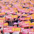 怪物『サード』と戦う韓国社会