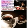 散策 「東京中心部北 378」 花かぐら