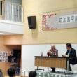 朝鮮学園を支援する全国ネットワークの総会