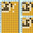 囲碁死活1026官子譜