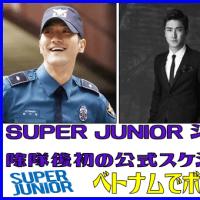 [K-News] SUPER JUNIOR シウォン、除隊後初の公式スケジュールが決定!!!