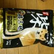 イースター柴犬専用鶏三昧