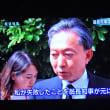8/19 沖縄 鳩山 この人、民進党だっけ?