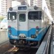 四国の列車(キハ47普通列車)