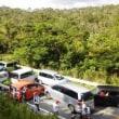 東京都、沖縄反基地活動家を極左暴力集団認定