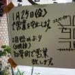 茶華井屋が移転ですって~(。・∀・)ノ