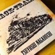 長渕剛 最新アルバム『BLACK TRAIN』