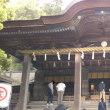 レオファミリーGW旅日記  四国への旅・金刀比羅宮