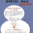 NARAYA CAFE10周年