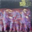 The Illinois Speed Press (1970) - Ten Wheel Drive (1970)