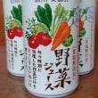 雑感・・・安曇野『野菜ジュース』