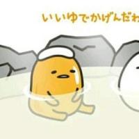 寒い日は風呂や~