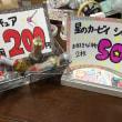マニキュア1個200円、シール2枚50円です♪