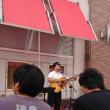 アミューあつぎのストリートライブに参加しました。(その2)