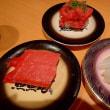 魚魚丸 & 映画 & コロナの湯 & 辻豆腐♪