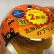 チーズダッカルビ、食べたい。