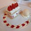 資生堂パーラー 苺のショートケーキ