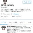 ジェジュン「LAVENDER」の振付師 CRE8BOY (@CRE8BOY_)さんTwitter