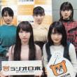 「ラジオ日本、カントリー・ガールズの只今ラジオ放送中!!」第153回 (3/11)