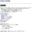 ウェブサイトを更新