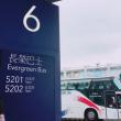 2017台北★Golden China Hotel/康華大飯店