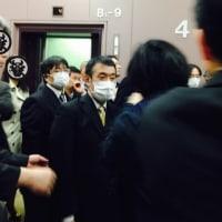 転載: 2015.3.13RK池袋「東京高裁不正裁判祭り」講演会動画を公開します。