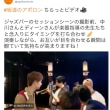 SNS更新〜ジャズバー