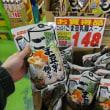 #ごま豆乳鍋スープ