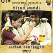 南インド映画祭『事件番号18/9』、『レモ』、『人形の家』
