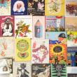 吉祥寺パルコのイベントは、3/3(土)スタート!今回は、ポーランドの絵本がたくさんです!