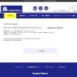 マイクロソフトの機械翻訳、大阪メトロ公式サイトを滅多斬り!