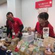 尾張旭の紅茶フェスティバル