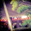 伝統芸能 おどりの空間 第三回古今花舞台「秋の饗宴」@ 国立劇場 終わりました!!