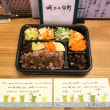 今日のお弁当〜2017-12-09
