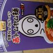 赤トムヤム麺