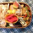 今日のお弁当 (11月30日)