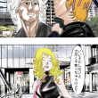 漫画ー780ページ