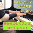 小2男子 音符の早読み38枚30秒!