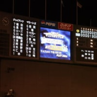 【試合結果】○千葉ロッテ4-7巨人(06/08)