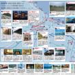 映画「ナラタージュ」ロケ地マップ(富山観光ナビ)